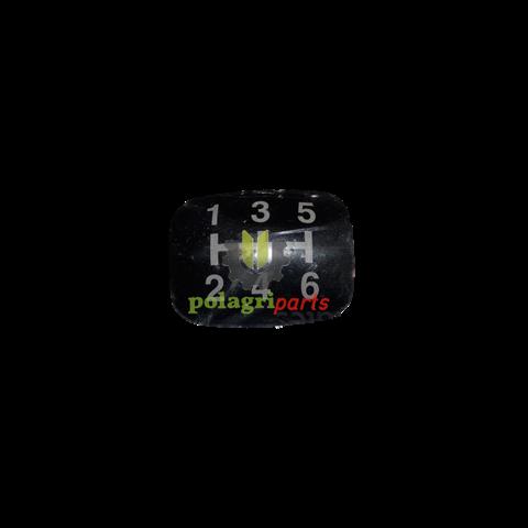 Tabliczka lewarka zmiany biegów sdf 04419787