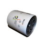 Filtr hydrauliczny 51746WIX